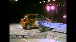 Vehicule Crash Test 2010 - 20__ Toyota Passo _ Daihatsu Boon _ Sirion Side Impact)...