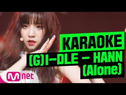 [MSG Karaoke] (G)I-DLE - HANN(Alone)