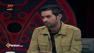 هفت: مصاحبه با شهاب حسینی