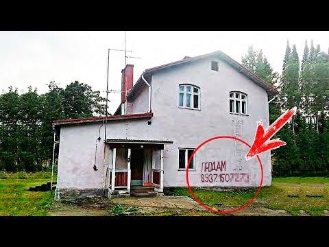 Видео: Соседи Смеялись когда Они строили ДОМ из СТАРОЙ ОБЩЕСТВЕННОЙ БАНИ! Пока не увидели ЭТО...