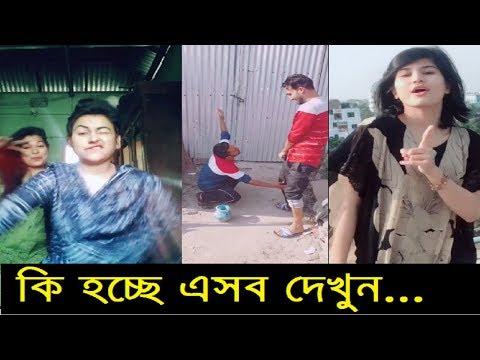 Jodi thake Nosibe apni apni asibe !! New Comedy Videos2019