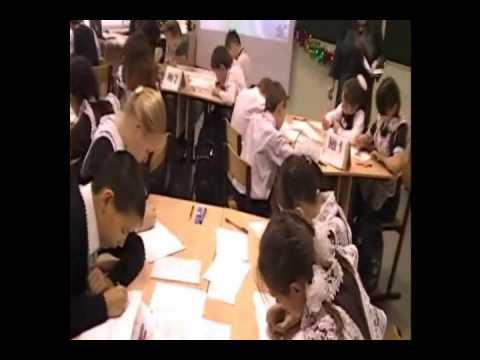 Урок-игра «Путешествие в мир грамматики и математики»