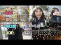 서울 당일치기 브이로그 with 복숭아(명동, 동묘,동대문)HeeHee