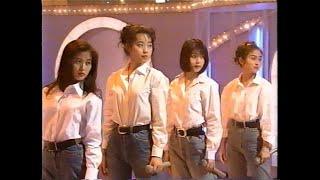 1991.03.21発売のCoCoの3rdアルバム『STRAIGHT』収録曲。 作詞:森本抄...
