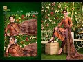 REHUNMA BY ARIHNAT PRINTS | MNTRA FASHION | SURAT | BEST RATE |