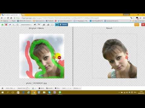 Моментальное и качественное создание прозрачного фона на картинке