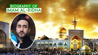 Sayed Ammar Nakshawani lecture in Imam Reza (a) Shrine - Mashhad