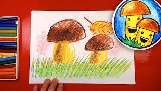 Как нарисовать ГРИБЫ для детей
