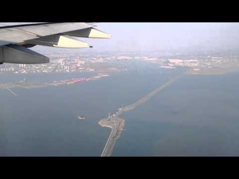 Incheon, South Korea - Landing at Incheon International Airport HD (2015)