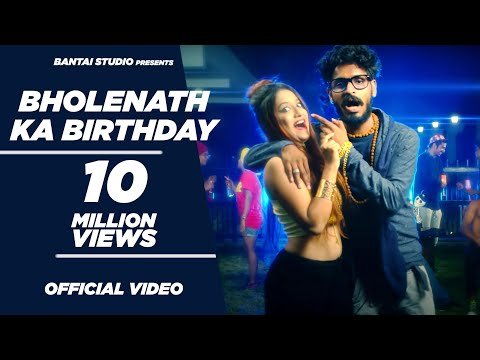 EMIWAY ft. RADNYI TYAGRAJ- BHOLENATH KA BIRTHDAY (OFFICIAL MUSIC VIDEO) 4K