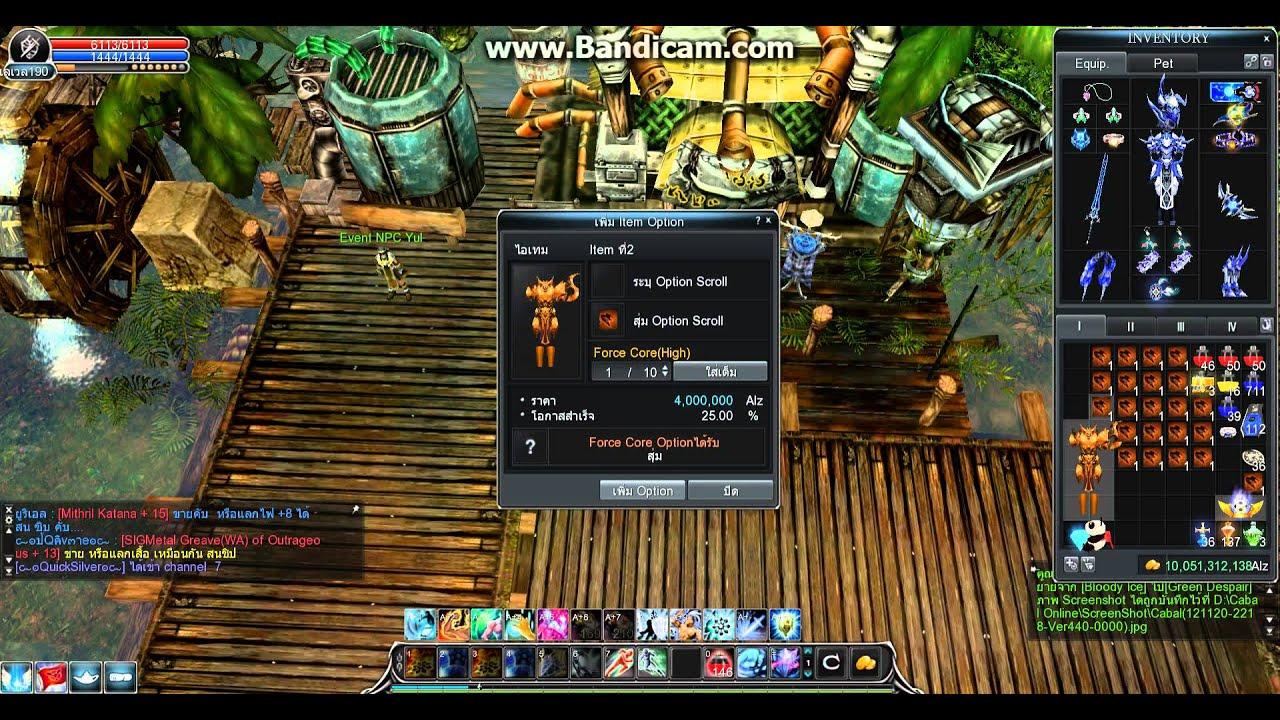 Spiele CriГџ CroГџ - Video Slots Online