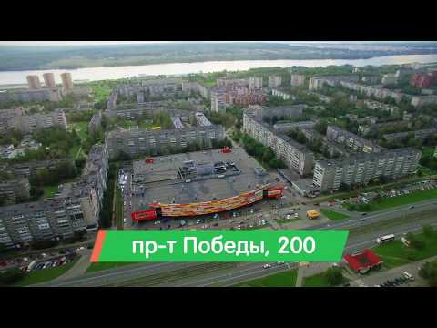 "Гипермаркет ""Макси"", г. Череповец, пр. Победы, д. 200"