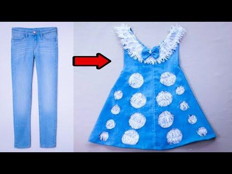 اسهل طريقه تحويل جينزك القديم إلى فستان