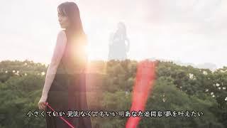 作詞・作曲は広瀬香美さんでミドル・テンポのバラードです。 歌詞:二人...