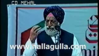 Kanwar Mehandir Singh Bedi Seher - Naat - Hum Kisi Deen Say Hoon_clip0.wmv