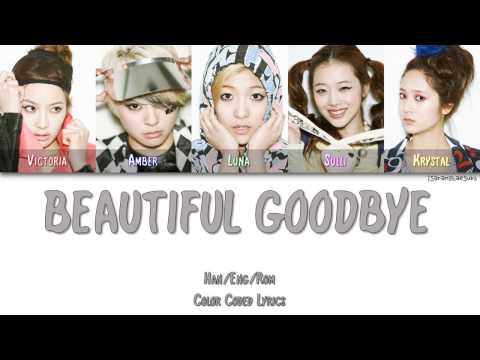 F(X) - BEAUTIFUL GOODBYE [Color Coded Han|Rom|Eng]