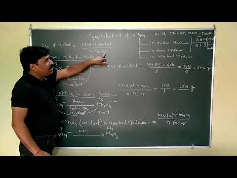 Best Trick to find equivalent weight of oxident for JEE Mains| Advanced| by Sukhdev Patsariya|