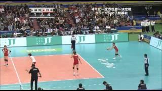 2009 11 10 グラチャン2009女子「日本×韓国」
