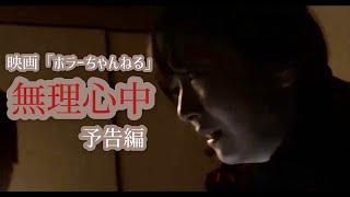 YouTubeチャンネル登録よろしくお願いします!→→http://bit.ly/2hXxU8g ...