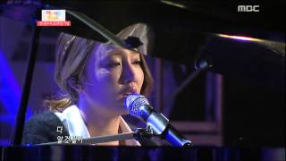 Youn Ha - The wind is blowing, 윤하 - 바람이 분다, Beautiful Concert 20121022
