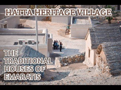 HATTA HERITAGE VILLAGE  | HATTA TRADITIONAL HOUSES