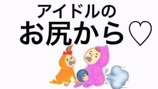 どういう意味っすか?笑笑 良ければチャンネル登録お願いします^_^ → ht...