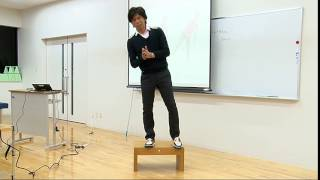 X50 2A 石井慎一郎 ~ 基本動作のメカニズムと動作分析 ~第2回 姿勢制御のバイオメカニクス