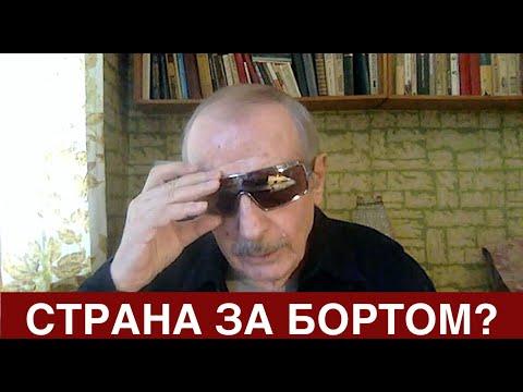 NevexTV: ВЕЛЛЕР: Страна за бортом?