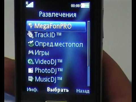 Видео обзор Sony ericsson C510 от Quke.ru