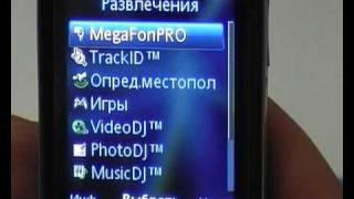 Видео обзор Sony ericsson C510 от Quke.ru(, 2009-05-17T15:26:25.000Z)