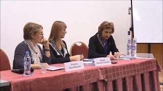 ЛИБКОМ 2017: Круглый стол ''Марракешский договор для облегчения доступа слепых..