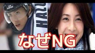 木村拓哉と竹内結子が共演NGの理由が話題に。 【おススメ動画・関連動画...
