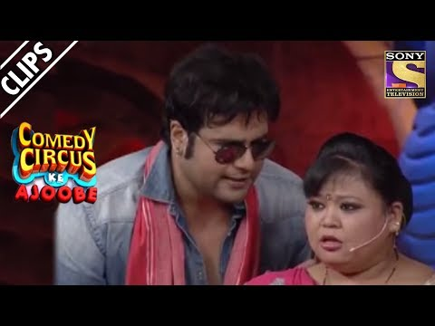 Krushna Manipulates Bharti | Comedy Circus Ke Ajoobe thumbnail