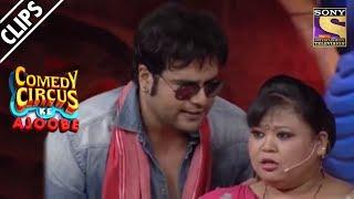 Krushna Manipulates Bharti | Comedy Circus Ke Ajoobe