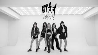 포미닛 ( 4Minute ) - 미쳐 ( CRAZY )┃CRUSH ON┃커버댄스 COVER DANCE┃S/o…