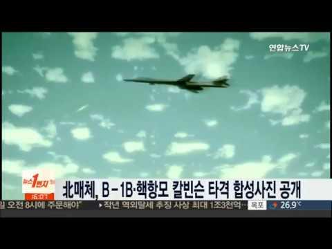 Corea del Norte presume sobre cómo destruiría aviones estadounidenses