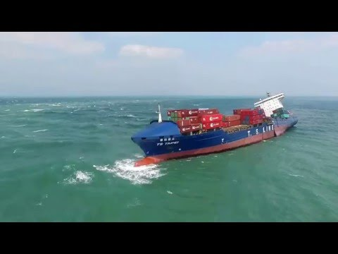 Disaster at Sea   Wrecked Cargo Ship   Taipei, Taiwan
