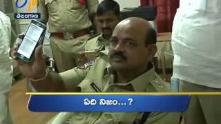telangana   21st march 2017   ghantaravam   7 pm   etv news headlines