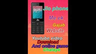 Jio phone me ek website se online game khele or video download kaise kare