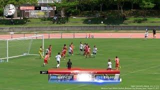 2017 九州女子サッカーリーグ 1部 第7戦 琉球デイゴス vs 熊本ルネサンス