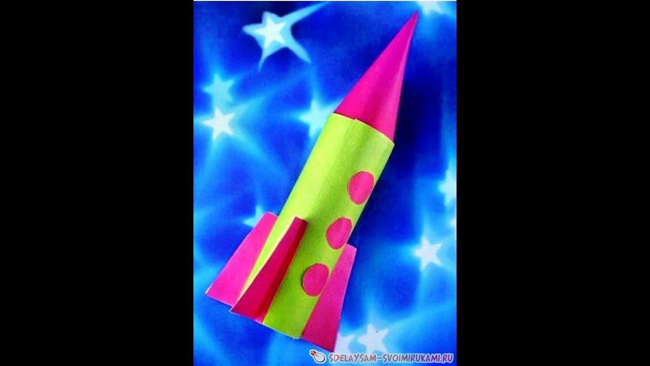 Ракета своими руками из бумаги видео