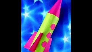 Ракета из бумаги. Детская поделка