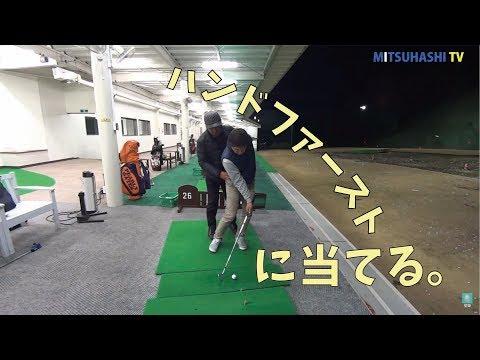 100%ダフらないアプローチ②【小田原クラウンゴルフうねり会レッスン②】