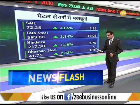 Market Update: Trading seen in IT, metal, pharma shares