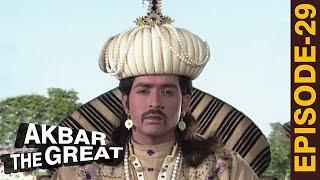Video Akbar The Great - Episode 29 | अकबर की ताज पोशी download MP3, 3GP, MP4, WEBM, AVI, FLV April 2018