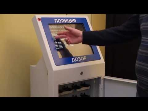 Видеорегистратор Дозор 77 Инструкция - metallgarant