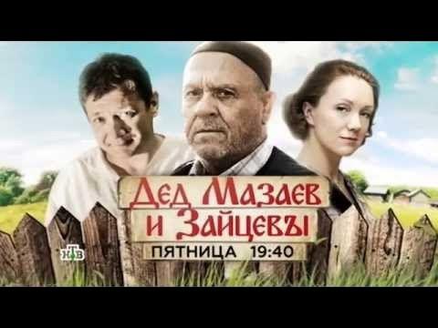 Советское кино смотреть онлайн, старые русские фильмы
