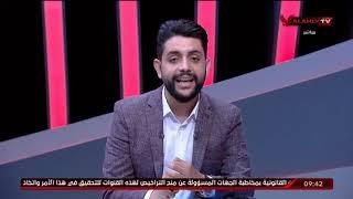 """الأهلي خط احمر يرد على انتقاد رضا عبد العال لـ """"موسيماني"""".. كالعادة ودون سبب؟"""
