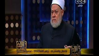 علي جمعة: خالد بن الوليد لم يحفظ القرآن الكريم «فيديو»