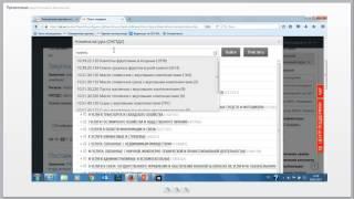 Обучающее видео №3 «Поиск закупок на площадке OTC.RU»(, 2017-06-08T08:27:56.000Z)